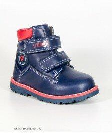 Ботинки VITACCI16135-4